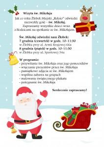 list-1a (1)